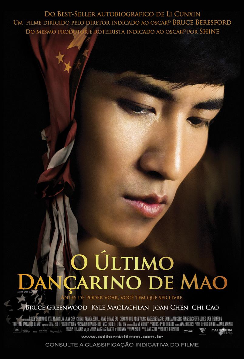 o-ultimo-dancarino-poster